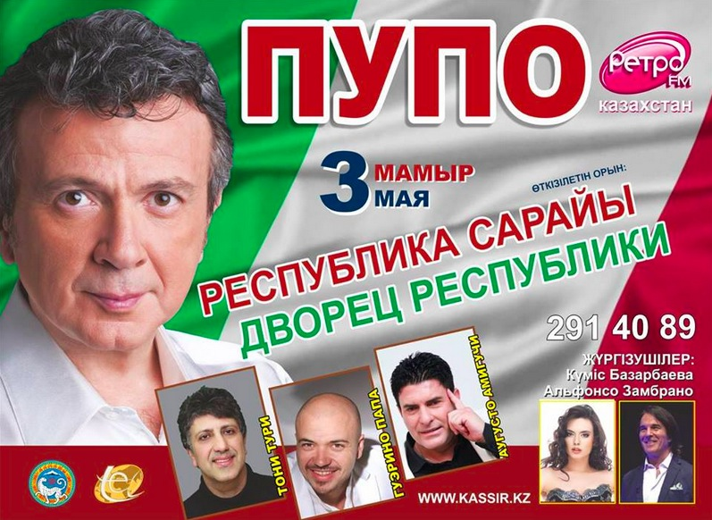 Guerino Papa concert at Republic Palace in Almaty, 3rd May 2014 – Special guest: Pupo